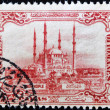 Stock Photo: Stamp shows image mosque of St. Sofia