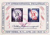 Stamp in honor of the 5th International Philatelic Exhibition — 图库照片