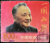 Stamp shows leader of the Communist Party of China Deng Xiaoping — Stock Photo