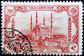Stamp shows image the mosque of St. Sofia — Stock Photo
