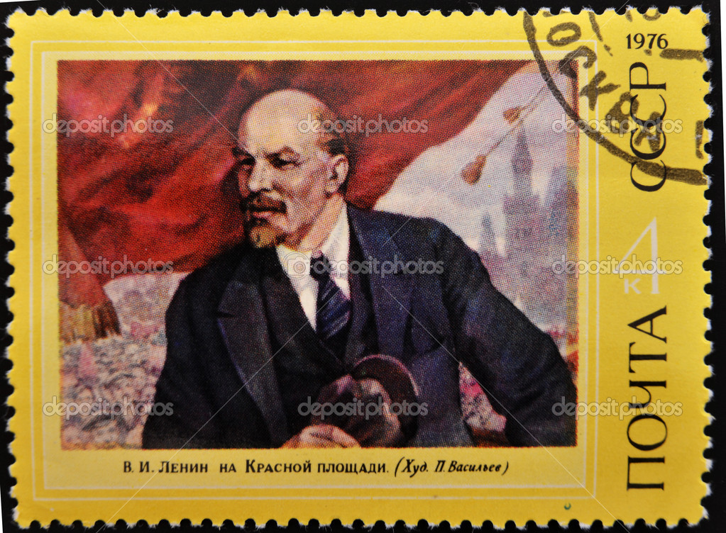 RUSSIA - CIRCA 1976: stamp printed by Russia, shows Lenin on Red Square, by P. Vasiliev, circa 1976  — Stock Photo #6987954