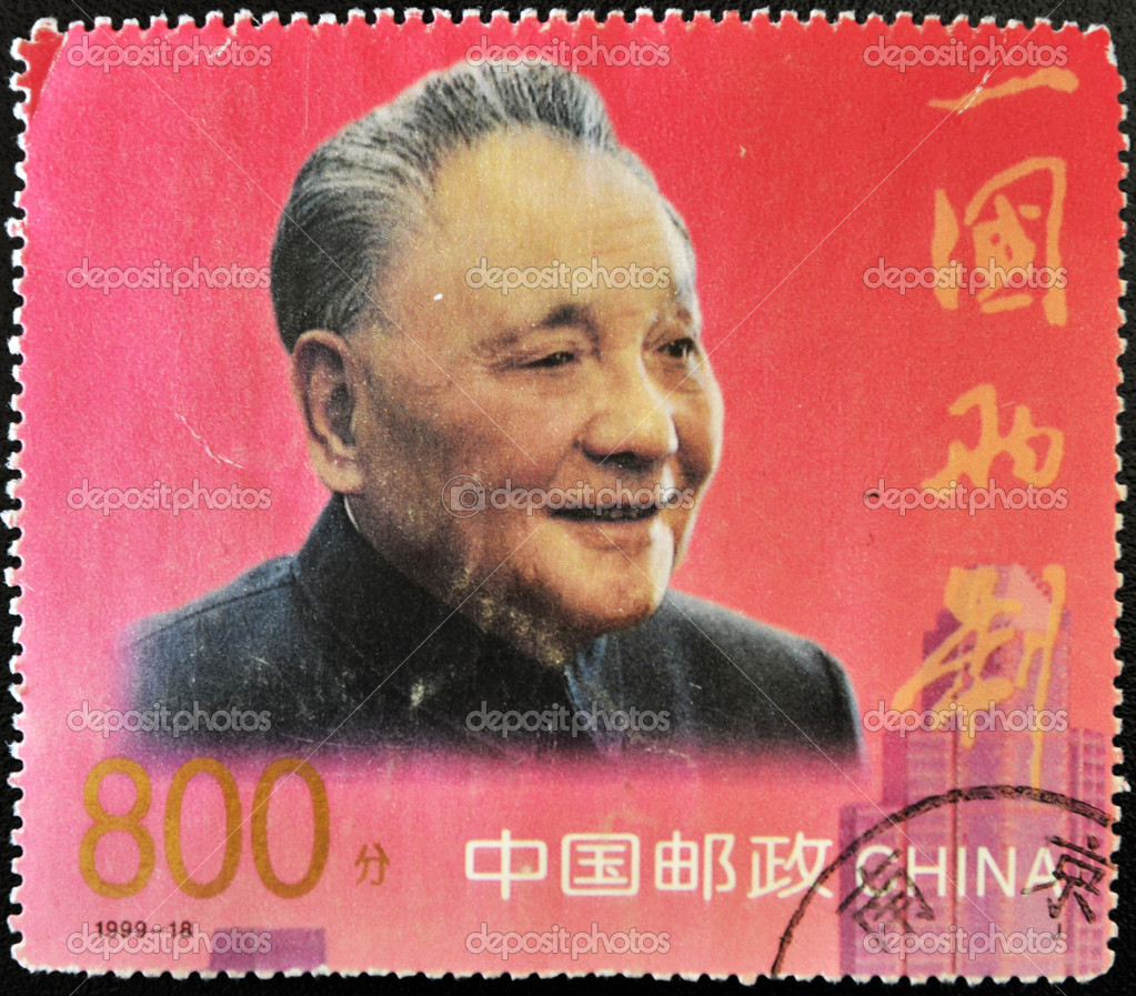 CHINA - CIRCA 1999: A stamp printed in China shows leader of the Communist Party of China Deng Xiaoping, circa 1999  — Stock Photo #6988089