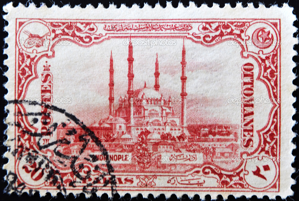 TURKEY - CIRCA 1914: A stamp printed in Turkey shows image the mosque of St. Sofia, circa 1914  — Stock Photo #6988211