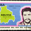 Stamp shows the image of Che Guevara and the map of Bolivia — Stock Photo #6993150