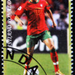 Stamp shows Portugal player, Cristiano Ronaldo — Stock Photo