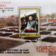 Stamp shows Comrade Kim Jong II, supreme commander of the korean - Stock Photo