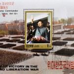 Stamp shows Comrade Kim Jong II, supreme commander of the korean — Stock Photo