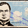Stamp shows the Nicaraguan poet Ruben Dario — Stock Photo