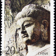 Stamp shows the statue of the Buddha's head — Stock Photo