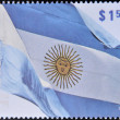 Stamp shows Argentina flag — Foto Stock
