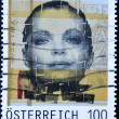 Stamp dedicated to actress Romy Schneider, Sissi — Stockfoto #6994882