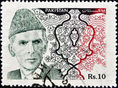 Stamp shows image of Muhammad Ali Jinnah — Stock Photo