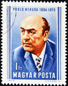Stamp shows Pablo Neruda Chilean poet and Nobel Prize in literature — Stock Photo