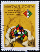Stamp shows Rubik's cube — Stock Photo
