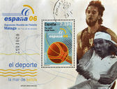 Stamp shows Spanish athletes Pau Gasol and Rafael Nadal — Stock Photo