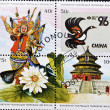 Stamp  shows images concerning China — Stock Photo