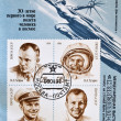 Stamp shows cosmonaut Yuri Gagarin — Stock Photo