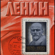 RUSSIA - CIRCA 1970: Stamp printed in USSR shows Russian Revolutions Leader Vladimir Lenin, circa 1970 — Stock Photo
