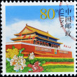 Royalty-Free Stock Photo: Stamp shows Eastern building