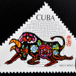 Stock Photo: Stamp printed in Cubshows ox commemoration of Chinese Lunar Year