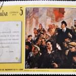 CUBA - CIRCA 1970: A stamp printed in cuba shows Lenin, circa 1970 — Stock Photo