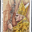 Stockfoto: Stamp shows Pope Benedict XVI