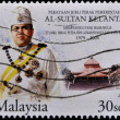 Stock Photo: Stamp SultIsmail Petribni almarhum