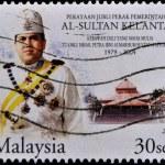 Stamp Sultan Ismail Petra ibni almarhum — Stock Photo