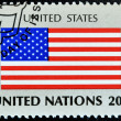 Royalty-Free Stock Photo: UNITED NATIONS - CIRCA 1981: A stamp printed by United Nations shows flag united states os america, circa 1981