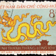 Stock Photo: VIETNAM - CIRC1970: stamp printed in Vietnam shows drawing dragon, circ1970