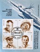 Stamp shows cosmonaut Yuri Gagarin — Stockfoto
