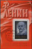 RUSSIA - CIRCA 1970: Stamp printed in USSR shows Russian Revolutions Leader Vladimir Lenin, circa 1970 — Stockfoto