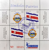 Briefmarke zeigt nationale symbole — Stockfoto