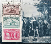 Stamp shows Columbus taking possession of the new world — Stock Photo