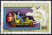 HUNGARY - CIRCA 1974: A stamp printed in Hungary showing post car, circa 1974 — Stock Photo