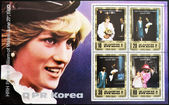 Stamp shows Princess Diana of Wales after the birth of Prince William — Stock Photo