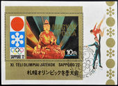HUNGARY - CIRCA 1972: A stamp printed in Hungary commemorating the Sapporo Olympics, circa 1972 — Stock Photo