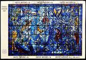 UNITED NATIONS - CIRCA 1967: A stamp printed by United Nations shows Chagall windows, circa 1967 — Stock Photo