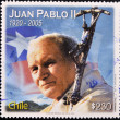 CHILE - CIRCA 2005: A stamp printed in Chile shows pope John Paul II, circa 2005 - Stock Photo