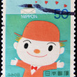 Stock Photo: JAPAN - CIRC1990: stamp printed in Japshows drawing of postman, circ1990