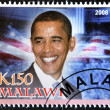 Stamp shows Barack Obama - Foto de Stock  