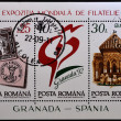 ROMANIA - CIRCA 1992: A stamp printed in Romania shows different images related to Granada, Spain, circa 1992 - Stockfoto
