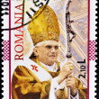 Stamp shows pope Benedict XVI - 