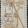 BOLIVI- CIRC1936: stamp printed in Bolivishows symbols of military junta, socialist government, circ1936 — Stock Photo #7378017