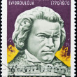 Stock Photo: Stamp show Ludwig vBeethoven, Composer