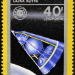 图库照片: Stamp showing sputnik