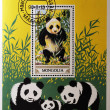 Stock Photo: Stamp shows giant panda