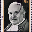 Stock Photo: Stamp shows His Holiness Pope John XXIII