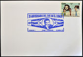 CUBA - CIRCA 1986: A stamp printed in Cuba devoted to 25 anniversary of the grant scheme, circa 1986 — Stock Photo