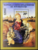 HUNGARY - CIRCA 1984: A stamp printed in Hungary shows Raffaello Santi: Esterhazy Madonna, circa 1984 — Stock Photo